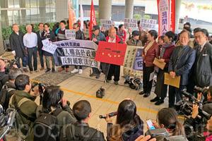 立會首讀國歌法民主派抗議
