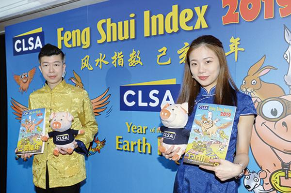 中信里昂分析員蘇敬培(左)。(宋碧龍/大紀元)