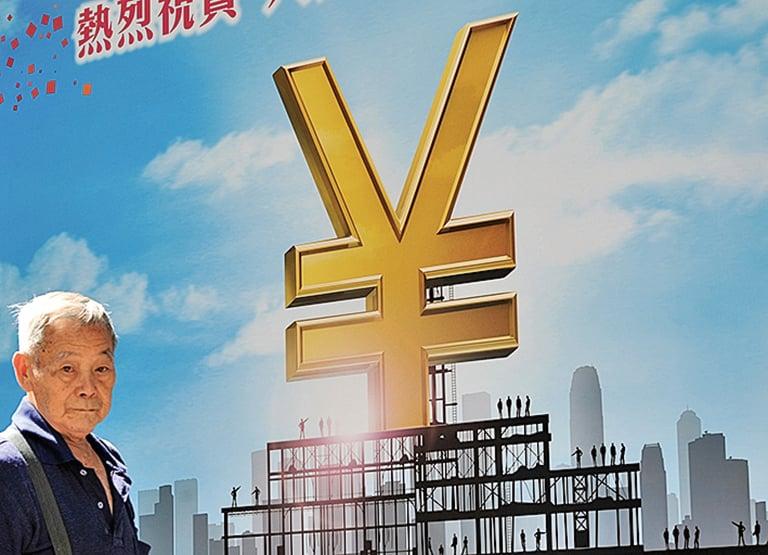 外界認為,北京試圖通過中國貿易大國的地位「輸出」人民幣是美中貿易戰的原因之一。(AFP)
