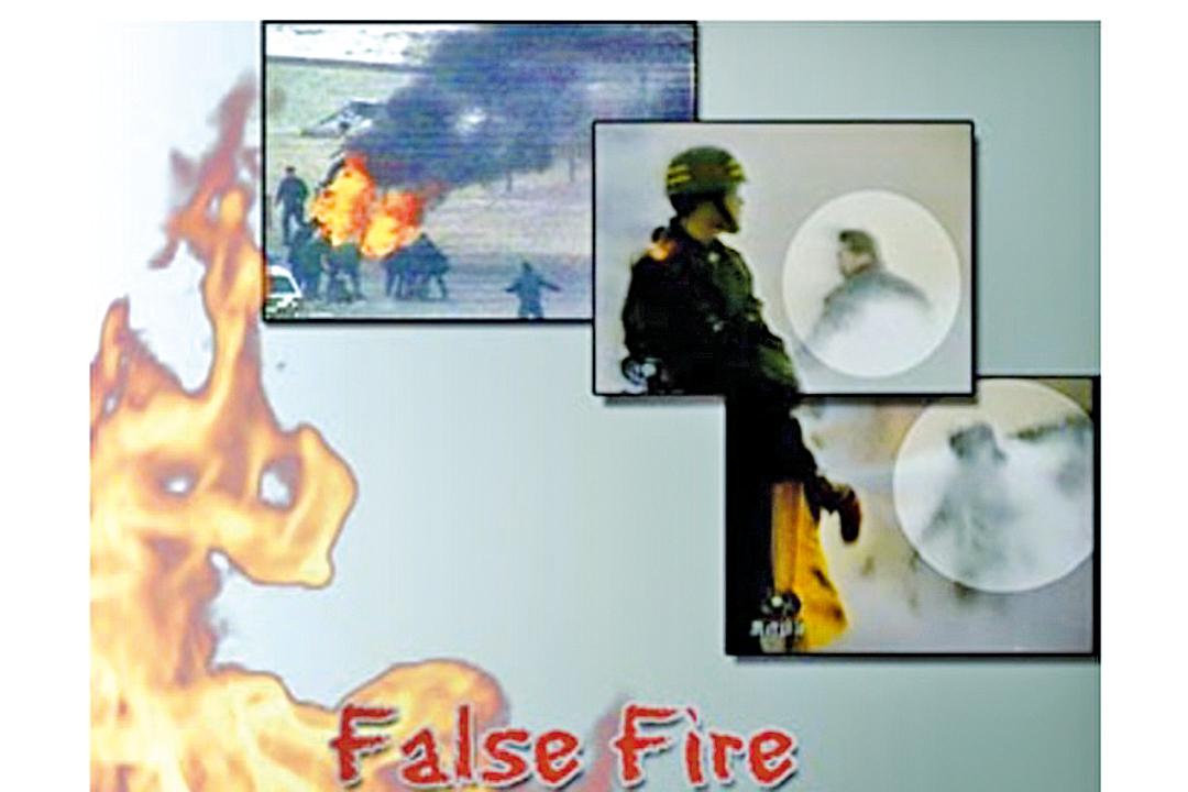 新唐人電視台製作的分析天安門自焚偽案的影片《偽火》獲第51屆哥倫布國際電影電視節榮譽獎。(新唐人電視台)