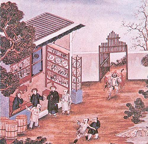 清朝景德鎮的瓷器商號。(公有領域)