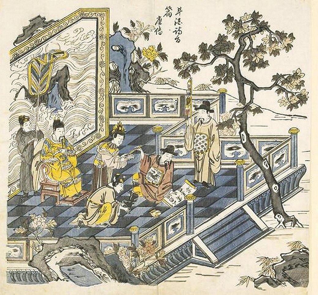 散朝後,使臣悄悄地問賀知章:「大殿之上,那人的官有多大,竟使太師捧硯、大尉脫靴?」圖為清代《力士脫靴 貴妃研墨圖》(維基百科)