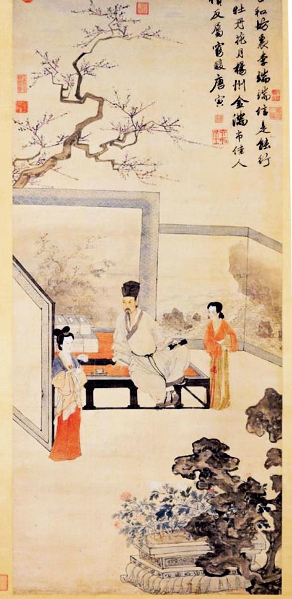 圖為明唐寅倣唐人仕女,台北國立故宮博物院藏。(公有領域)