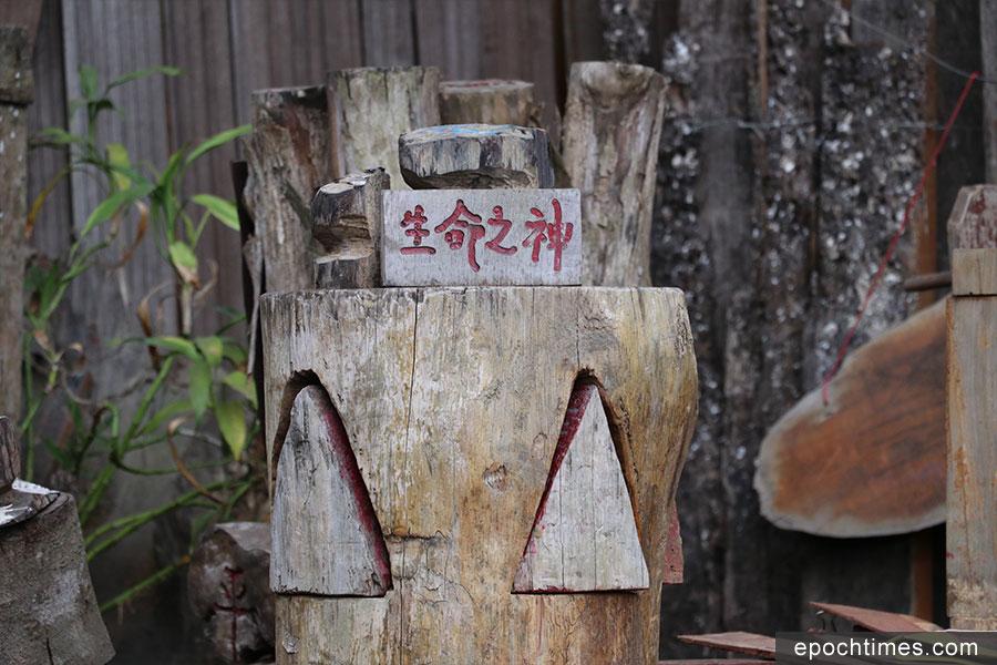 「生命之神」樹樁,運用木工特有的榫卯結構設計。(陳仲明/大紀元)