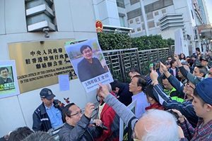 大陸維權律王全璋被判有期徒刑4年6個月