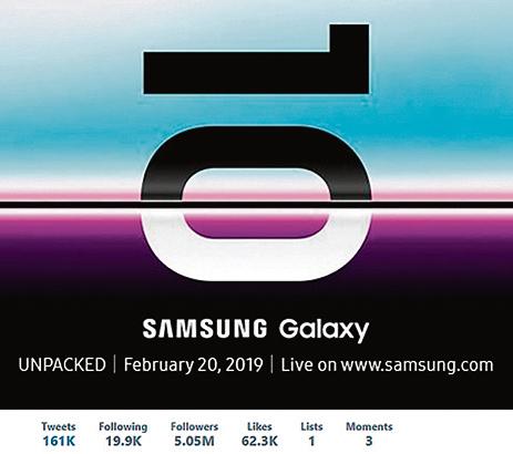 三星在推特上公佈了新品發佈會的信息。(@SamsungMobileUS)
