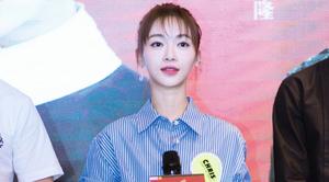 北京日報變臉 宮鬥劇《延禧攻略》下架