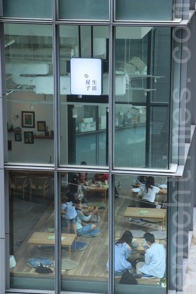 【米芝Gi周記】馬鞍山玻璃屋造型café