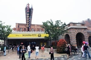 上海迪士尼開幕 揭秘江派撈錢的布局
