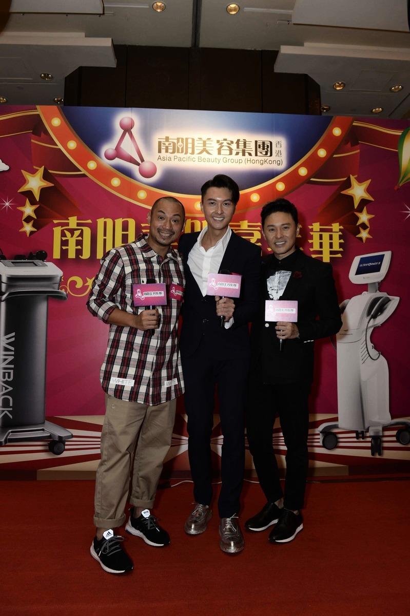 南明美容集團邀得三位型男王浩信、金剛、曹永廉到場唱歌表演 。(公關提供)