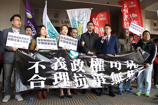 兩議員抗議一地兩檢被控 四月再預審