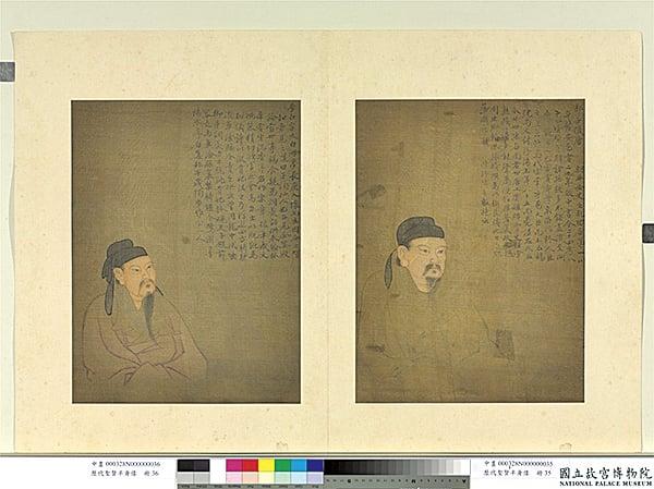 歷代聖賢半身像-李白(公有領域)