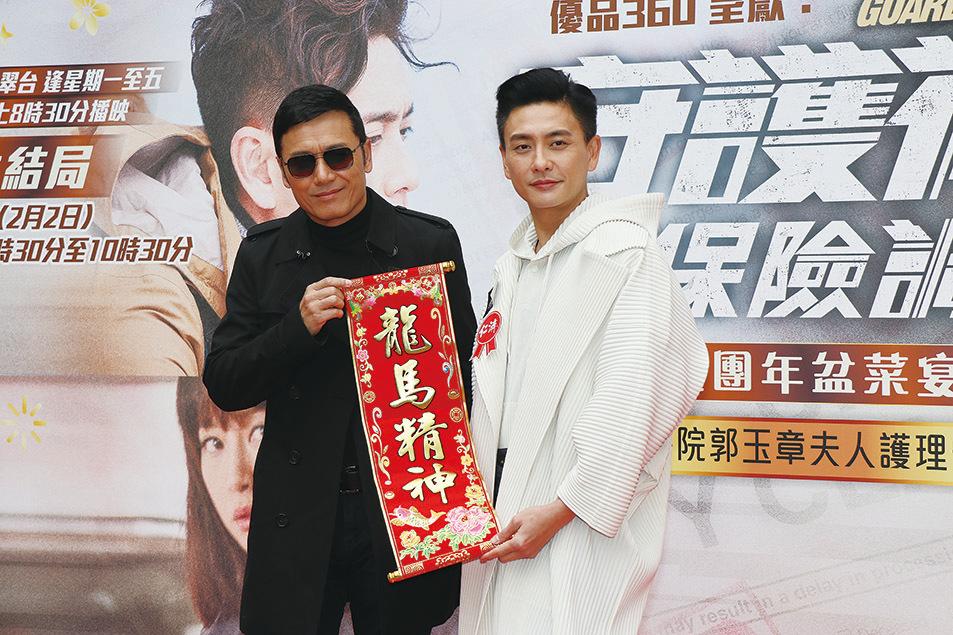 苗僑偉(左)與黃宗澤因合作拍攝劇集令友情增進不少,齊齊祝劇迷豬年「龍馬精神」。(江夏/大紀元)