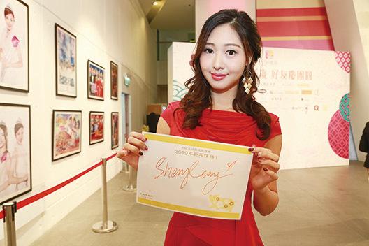 2018年亞姐(香港賽區冠軍)梁雪瑤出席亞視台慶盛宴,席間並有份表演魔術。(陳仲明/大紀元)