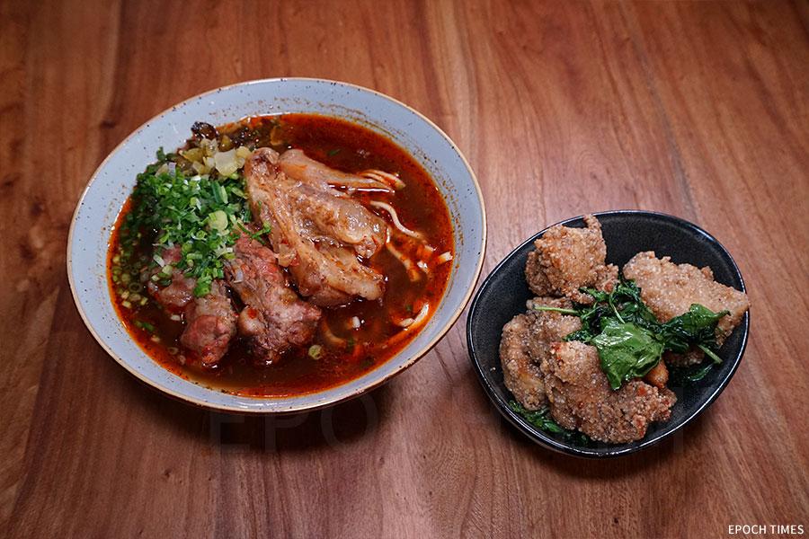 「吃什麼」的鹽酥雞(右)與台灣牛肉麵,均獲得客戶的高度評價。(陳仲明/大紀元)