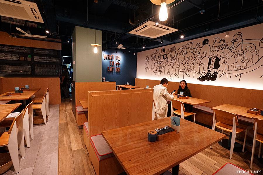 位於中環雲咸街的「吃什麼」餐廳,室內美觀雅致。(陳仲明/大紀元)
