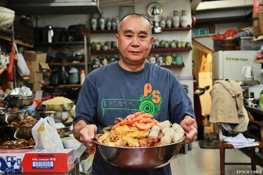 屏山鄧氏 四代人的堅持 柴燒盆菜 延續百年傳承