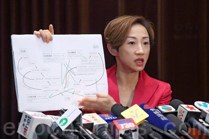 陳淑莊表示,打算在立法會提出引用特權法,調查港鐵沙中綫工程問題。她又希望執法部門介入,以防重要證據被毀滅。(蔡雯文/大紀元)