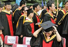 清華畢業生月薪不到一萬 90後平均負債十二萬