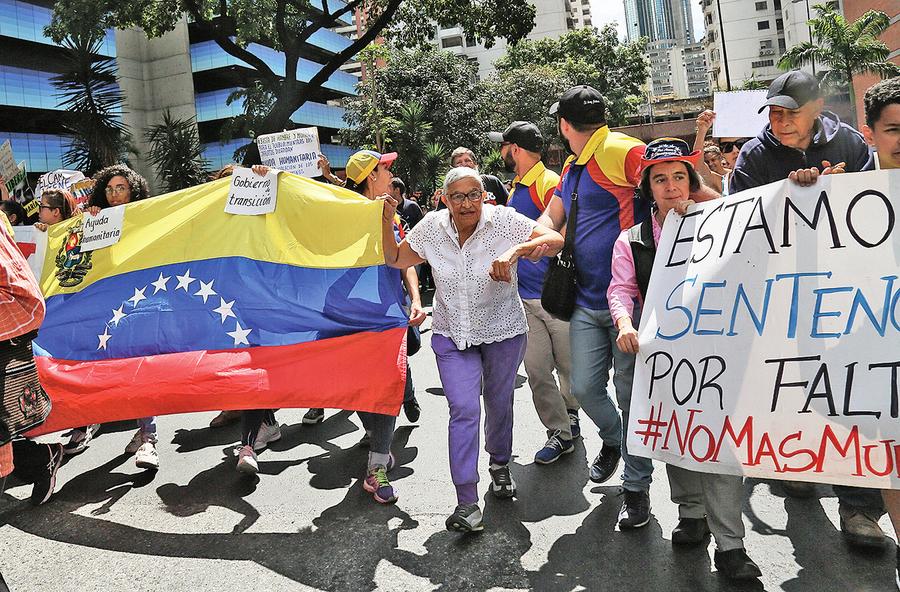 委內瑞拉再爆大規模抗議
