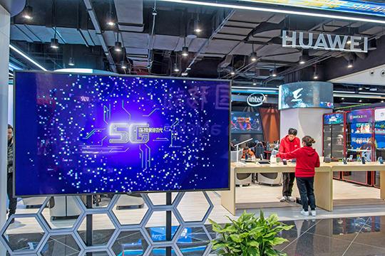 歐盟正考慮一項禁止華為公司進入下一代移動網絡(5G)的議案。(AFP)