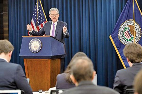 美聯儲局1月30日公佈2019年首個貨幣政策,維持聯邦基準利益不變,並釋放暫緩加息的信號。(SAUL LOEB/AFP/Getty Images)