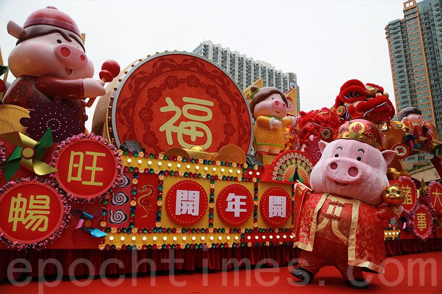 旅發局的花車以「開年、開運、開心」為主題,車上有10隻身穿傳統服裝的麥嘜卡通豬。(陳仲明/大紀元)