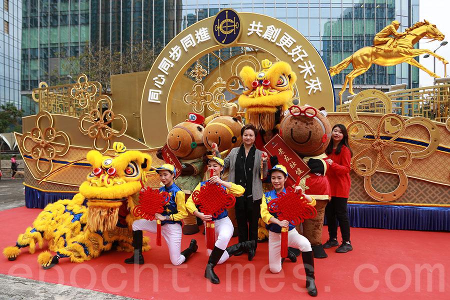 香港賽馬會花車。(陳仲明/大紀元)