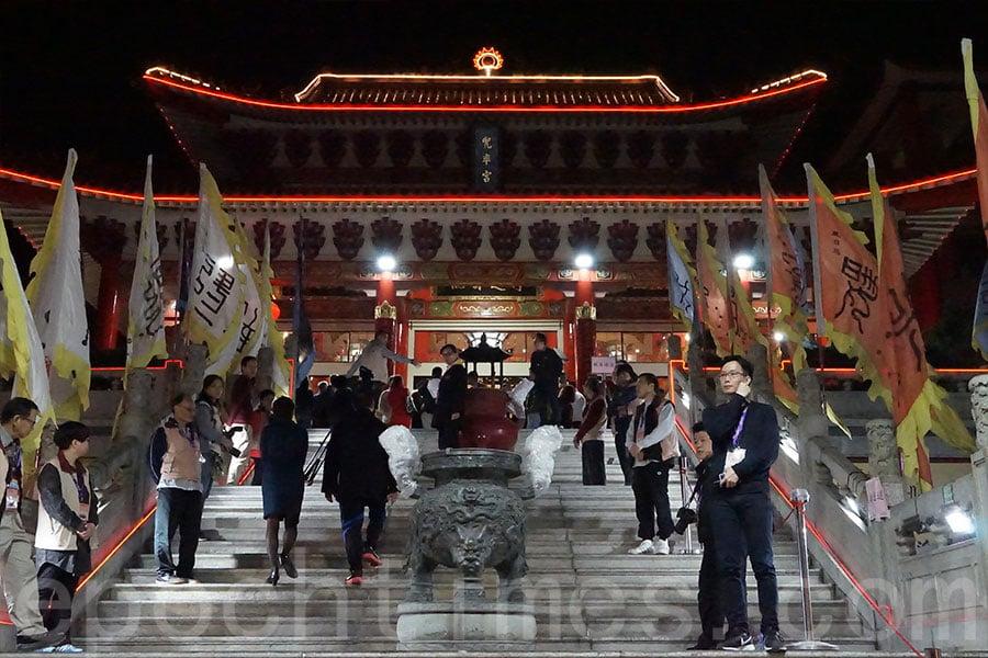 蓬瀛仙館今年首辦上頭炷香活動。(曾蓮/大紀元)