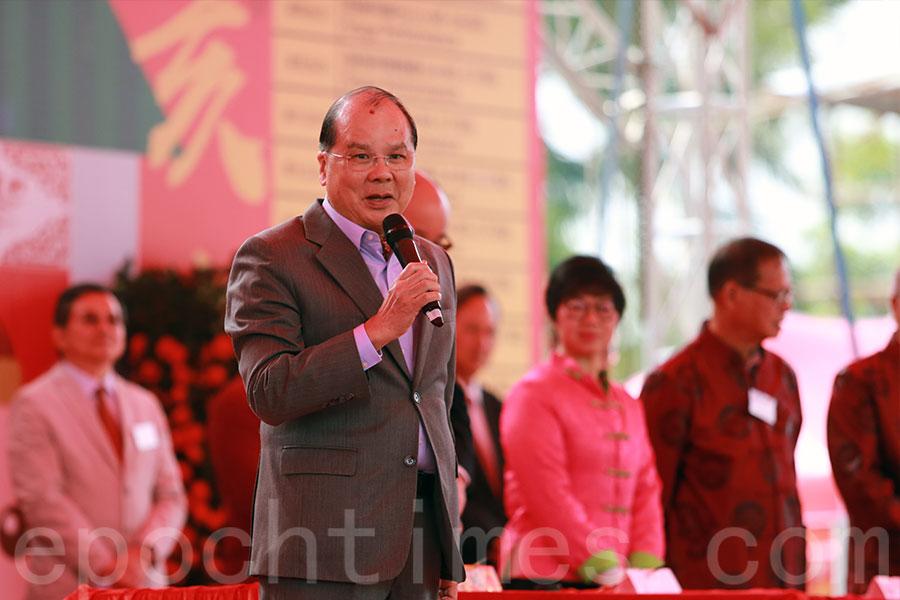 政務司司長張建宗出席香港許願節。(陳仲明/大紀元)
