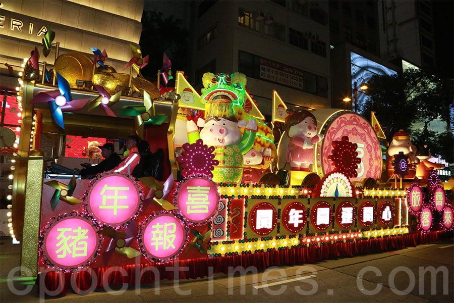 旅發局的花車,有十隻身穿傳統服飾的小豬,在堆滿金元寶和金幣的花車上開派對。(陳仲明/大紀元)