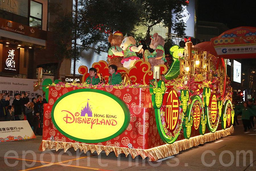 香港迪士尼樂園的花車。(陳仲明/大紀元)