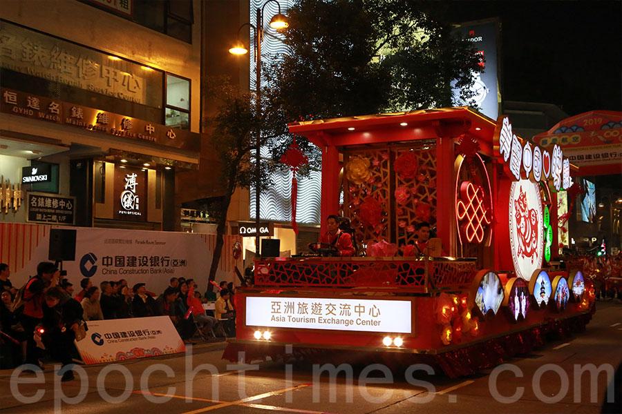 亞洲旅遊交流中心的花車。(陳仲明/大紀元)