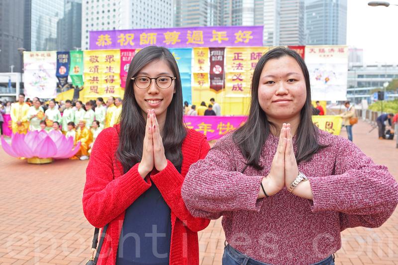 大學生Athena(左)和Serena(右)都是自小開始修煉法輪功,她們表示生活中時常以真、善、忍的原則對照自己,獲益良多。(李逸/大紀元)
