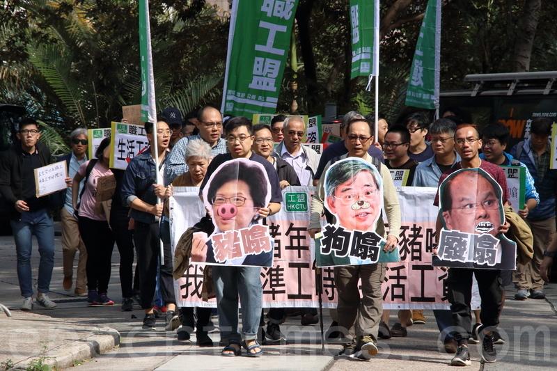 職工盟和明愛學生近30人也遊行到禮賓府,要求引入生活工資及落實標準工時。(蔡雯文/大紀元)