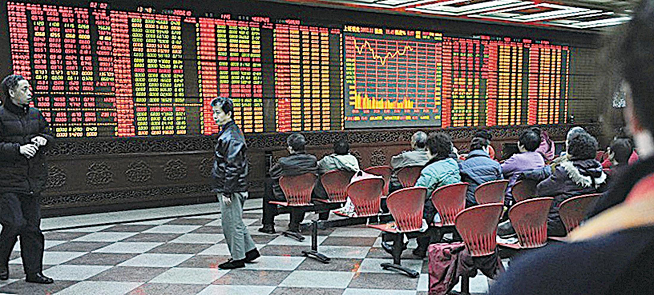 2019年網絡熱傳的一份券商200家上市公司黑名單,揭開中國股市黑幕一角。圖為北京一股票市場。(Getty Images)