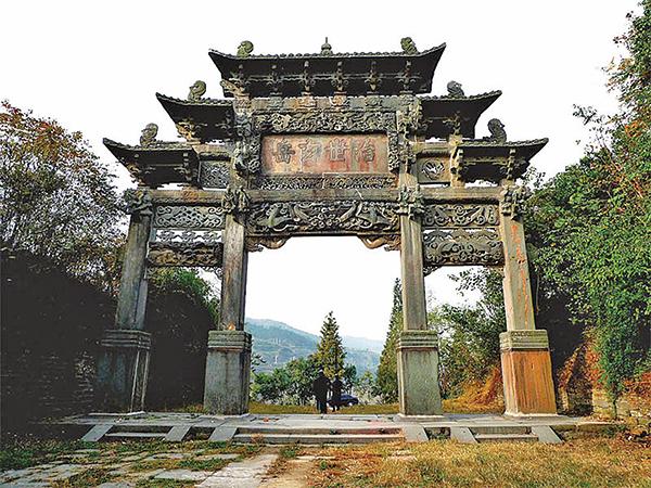 武當山玄岳門。(Gisling/維基百科)