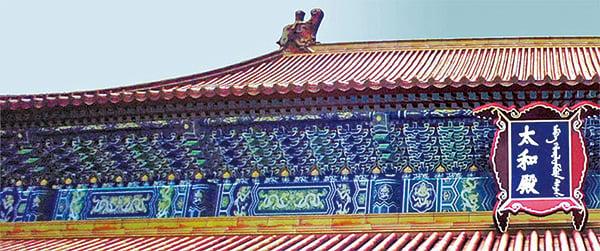斗拱,是中國漢族建築特有的一種結構。從枋上加的一層層探出成弓形的承重結構叫拱,拱與拱之間墊的方形木塊叫斗,合稱斗拱。圖為紫禁城太和殿斗拱。(大紀元資料室)