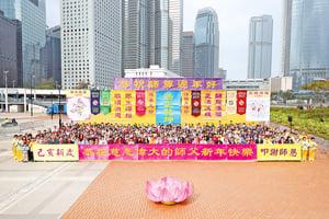 五十多國法輪功學員  恭祝李洪志師父過年好