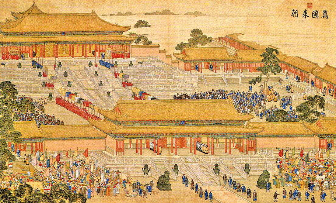 清乾隆〈萬國來朝圖〉局部,前為太和門,後為太和殿。(公有領域)