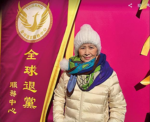 全球退黨服務中心負責人易蓉(大紀元)