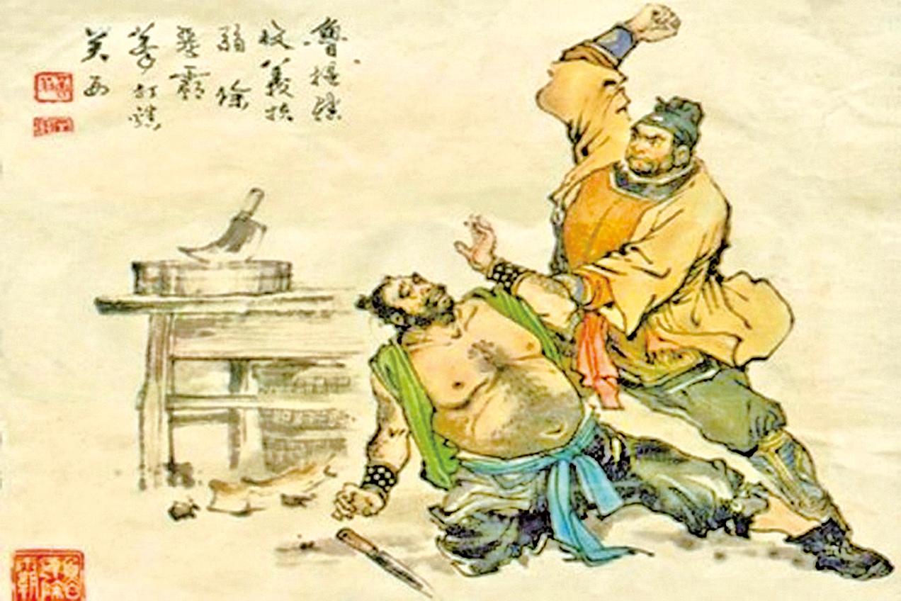 《水滸傳》中人物魯智深的故事「魯提轄拳打鎮關西」(網絡圖片)