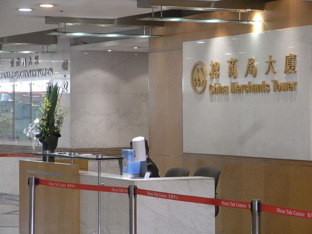 中共國企招商局港口控股有限公司在港被杜拜世界集團子公司入稟提告。(維基百科)