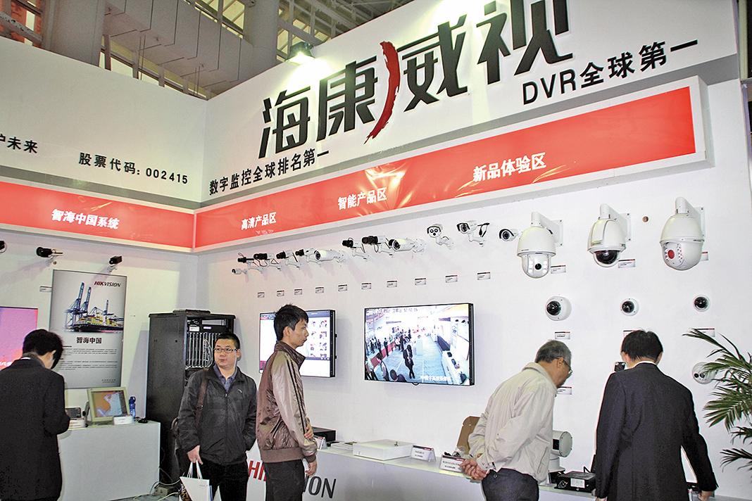 在中共的大力扶持和巨大「需求」推動下,中國的監控設備製造商走在了「世界前列」,成為中國企業少有的「全球第一」。(大紀元資料室)