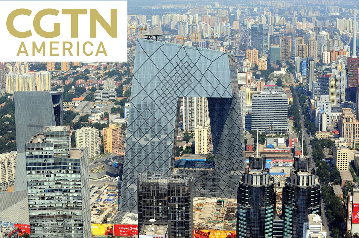 中共央視的子公司「中國國際電視台」美國分部(小圖為其Logo)被勒令註冊為「外國代理人」。圖為被民眾戲稱為「大褲衩」的北京中共央視大樓。(AFP)
