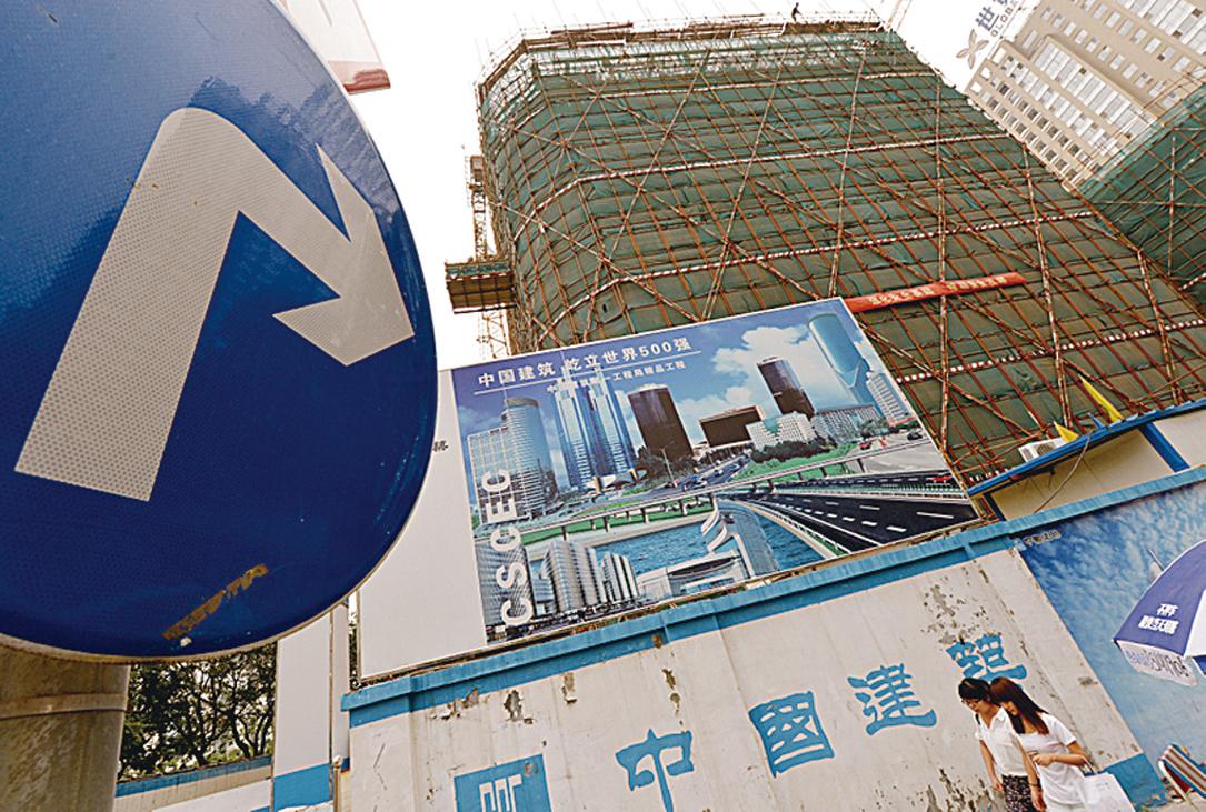 調查顯示,2006到2016的10年間,上海和北京的房價上漲至少4倍。圖為北京的一處建築工地。(AFP)