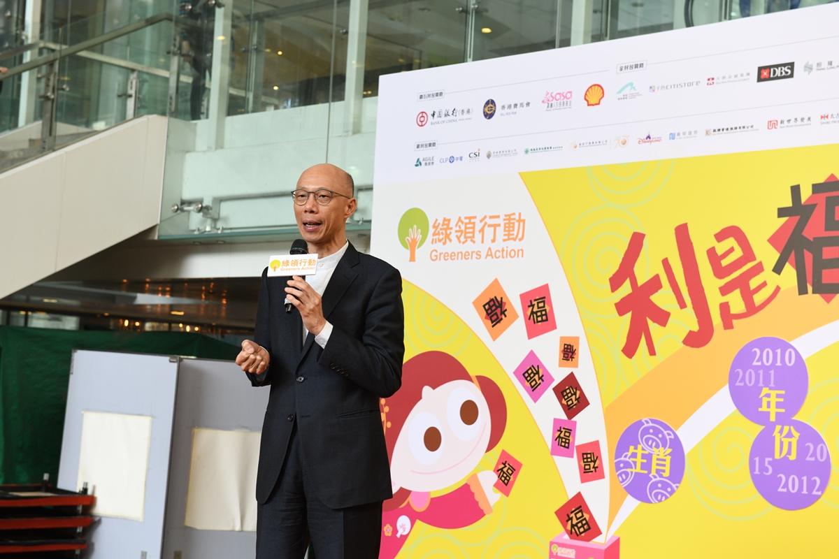 環境局局長黃錦星擔任主禮嘉賓。(綠領行動提供)