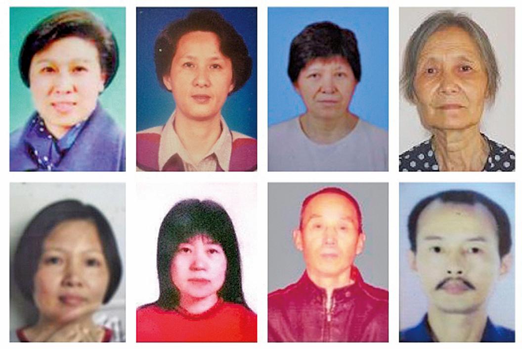(從左至右、從上至下)2018年被中共迫害致死的法輪功學員成海燕、崔海、金順女、張魯元、洪米素、孫敏、李德成、王岳來。(大紀元合成圖)