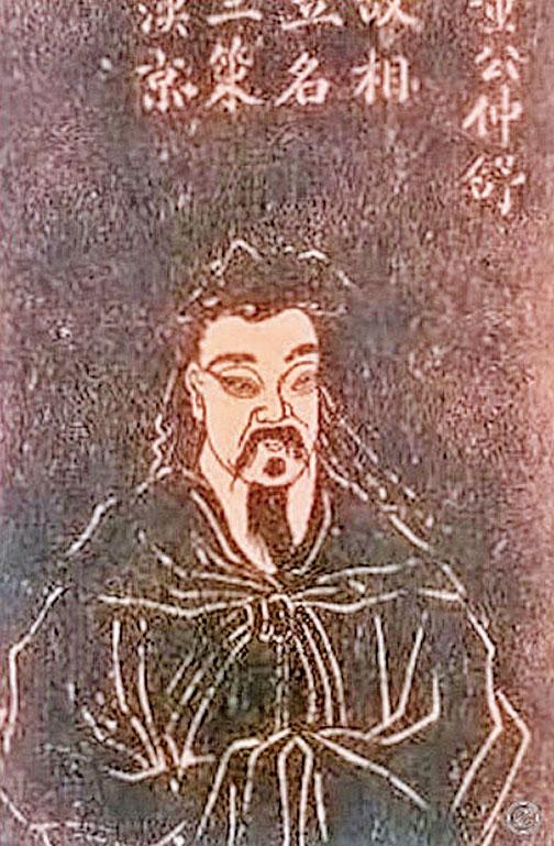 董仲舒治理江都時,常使用《春秋》中關於陰陽變化的原理來求雨和止雨,無不應驗。(公有領域)