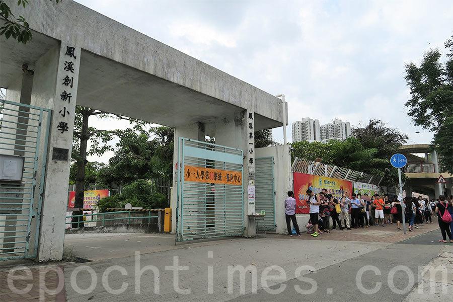 【香港升學資訊】K2家長籌備小一入學申請時間表